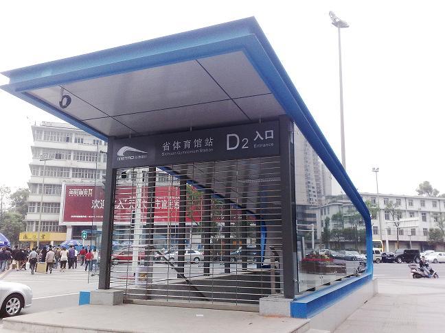 成都地铁出站口钢构防腐装饰工程
